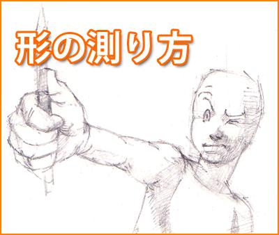 katachitori0