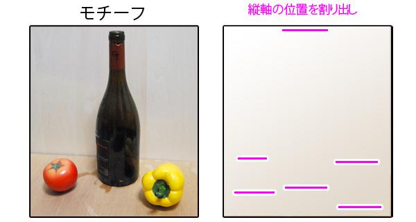 measure1-4