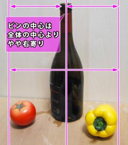 measure1-6